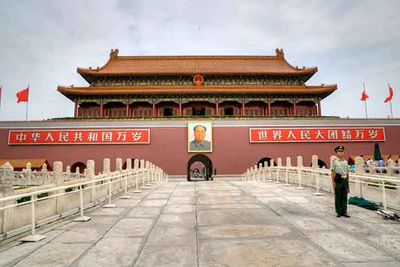 Viaje a China, ciudades imperiales: Pekin