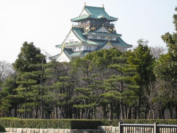 Viaje a Japón: Osaka