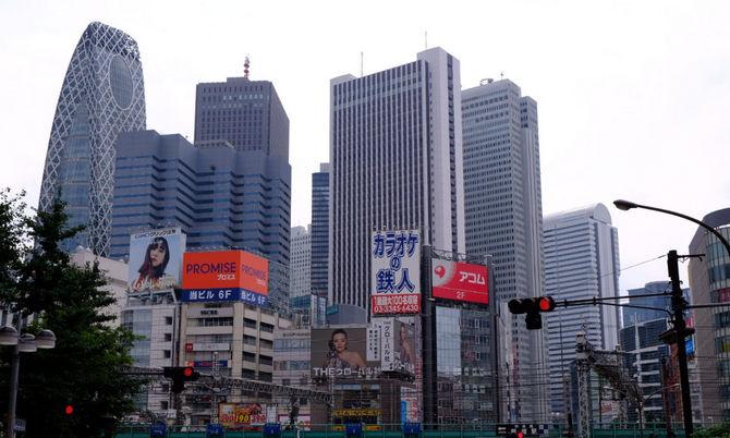 Opinión de Monica del viaje a Japón: Tokio
