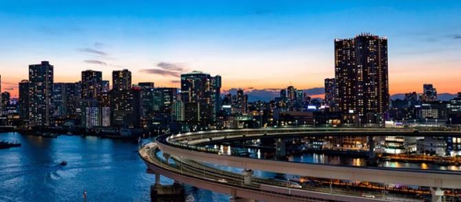 Viaje a Japón: Tokyo